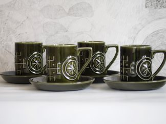 Portmeirion coffee cups - 1